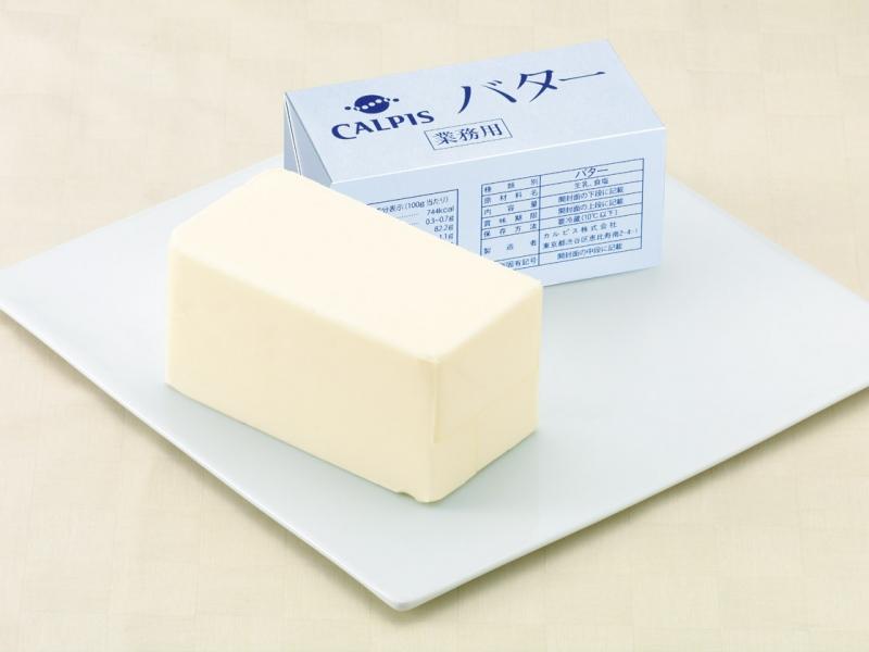カルピスバター有塩